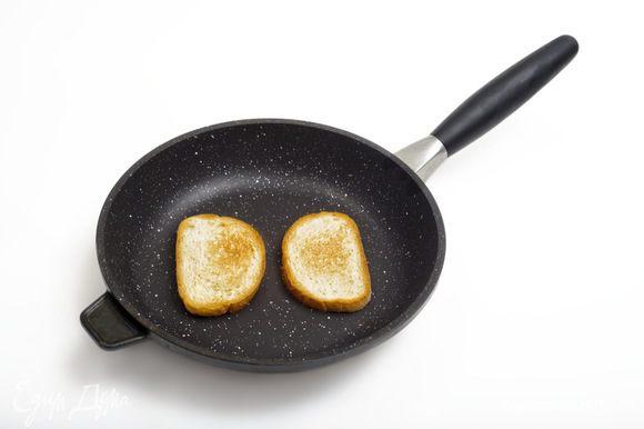 Ломтики хлеба для сэндвичей обжарить на разогретой сковороде (без масла).
