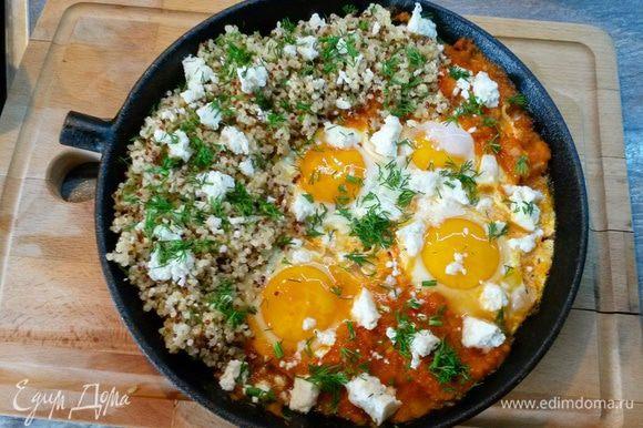 Соус с яйцами немного сдвигаем лопаткой. Выкладываем киноа. Сверху все посыпаем брынзой и укропом. Приятного аппетита!
