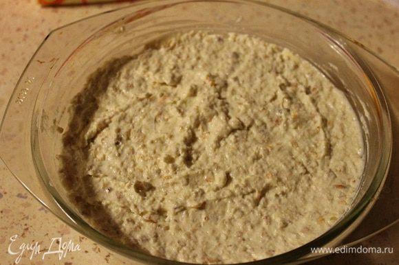 Форму смазать сливочным маслом (1 ч. л.), выложить всю массу, верх разровнять. Запекать при температуре 180С° 40 минут.
