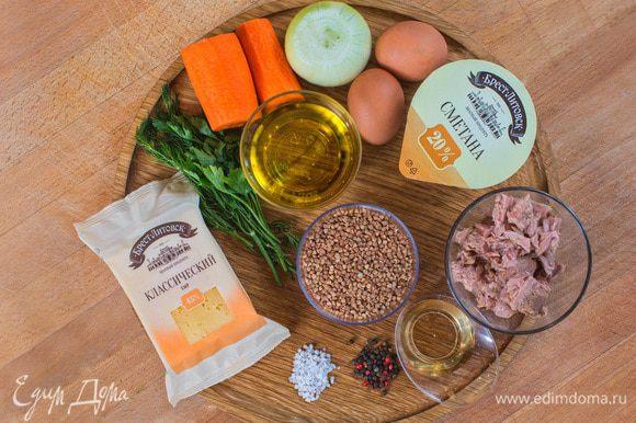Для приготовления этого салата вам понадобятся следующие ингредиенты.