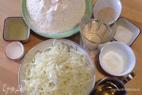 Подготовить тесто: в кастрюле смешать теплую воду, соль, сахар и перемешать. Затем всыпать дрожжи и размешать до растворения. Добавить растительное масло и крахмал. Постепенно добавляя муку, вымесить мягкое тесто. Накрыть тесто и оставить на 20 минут.