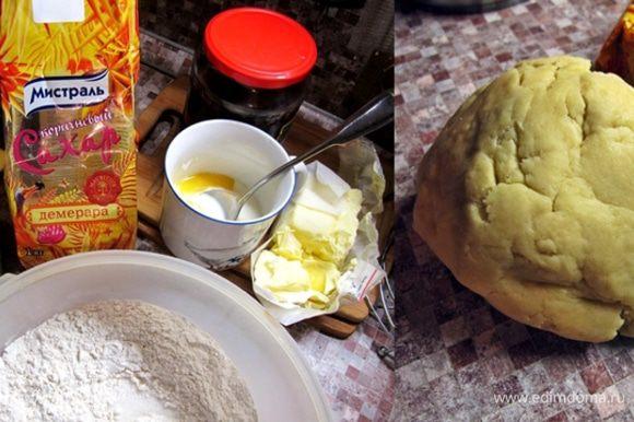 Поставьте духовку на разогрев на 200 градусов. Смешать муку с 4 столовыми ложками сахара. Мягкое сливочное масло растереть с мукой. Перемешать. Три желтка соединить с молоком, влить в муку и замесить тесто. Разделить тесто на две части, завернуть в пищевую пленку и убрать в холодильник на 30 минут.
