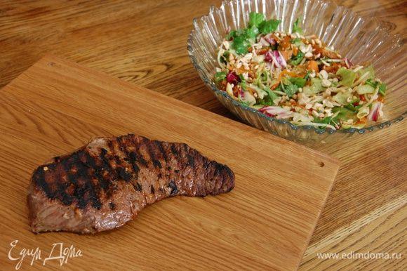 Подавать мясо с овощами.