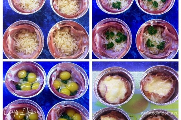 На дно формочки укладываем немного тертого сыра, несколько листиков петрушки. Аккуратно разбиваем по 4 перепелиных яйца, по желанию солим, перчим. Отправляем в разогретую духовку минут на 10-15. Следим, когда яйца будут практически готовы, посыпаем еще раз сверху тертым сыром и еще минут на 3-5 отправляем в духовку.