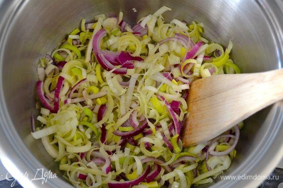 Подготовьте овощи. Нарежьте морковь, порей и шалот полукольцами. Картофель очистите и нарежьте небольшими кубиками. На сильном огне в сотейнике обжарьте, помешивая, оба вида лука на смеси оливкового и сливочного масел до легкого золотистого цвета.