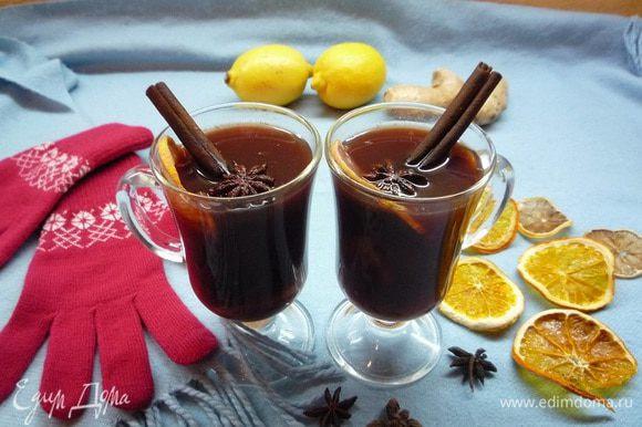 Желаю всем приятного времяпровождения за чашечкой ароматного согревающего глинтвейна!