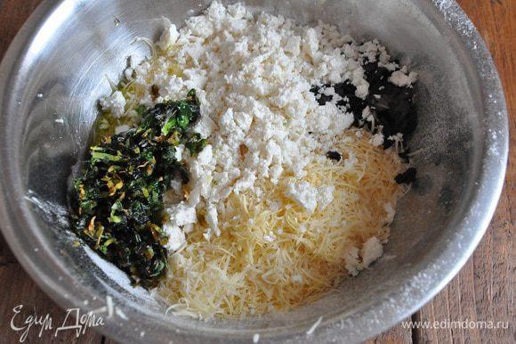 Муку с разрыхлителем просеять в чашку, смешать с сыром, фетой, шпинатом и базиликом, все перемешать тщательно.