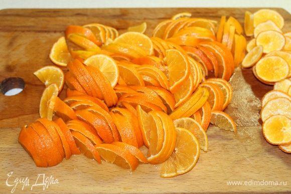 Апельсины нарезать тонкими дольками.