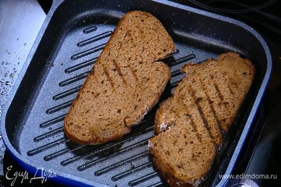 Хлеб сбрызнуть с одной стороны оливковым маслом, выложить масляной стороной в разогретую сковороду и обжаривать до появления золотистых полосок с двух сторон.