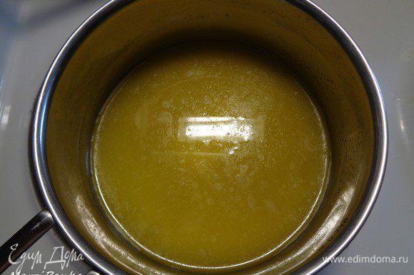 Сливочное масло растопить и оставить остывать.