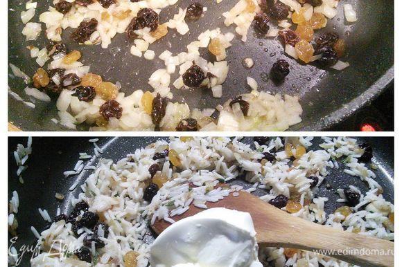 Мелко порежьте лук и бекон и спассеруйте на разогретом топлёном масле на сковородке до прозрачности, добавьте отжатый изюм, помешивая, обжарьте ещё в течении нескольких минут. Затем добавьте измельчённую печень, обжарьте и снимите с огня. Когда смесь остынет, добавьте рис, рубленный шалфей и/или розмарин, сливочный сыр, соль, перец и аккуратно перемешайте.