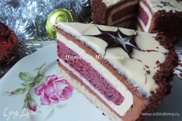 Теперь тортом можно наслаждаться!