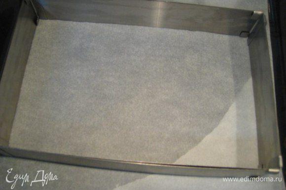 Противень застелить бумагой для выпечки, поставить рамку 20х24 см (или выпекать в форме аналогичного размера).