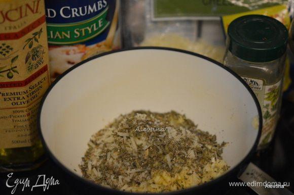 Приготовим маринад, смешав остальные 8 ингредиентов. Горчица желательно желтая, соус с чили можно заменить на острый соус, чесночный порошок на 1-2 дольки чеснока, мелко порубить.