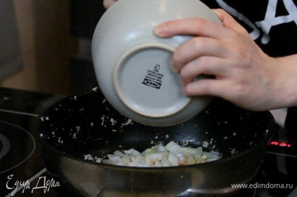 Вынуть капусту и обжарить лук с чесноком и перцем 5 минут.