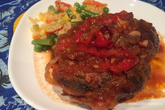 На гарнир подойдёт отварной картофель или кускус с овощами. Приятного аппетита!