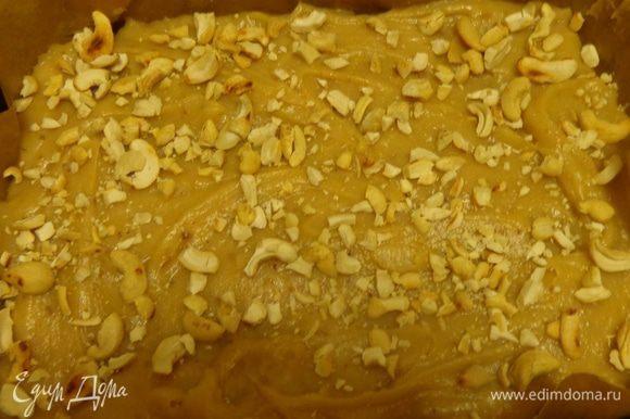 Собрать печенье: на слой теста выложить крем и орехи.
