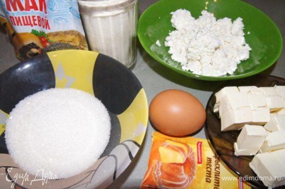 Продукты, которые нам нужны. Холодное масло нарезать кубиками, сухие продукты отмерить. Стакан 200 граммовый.