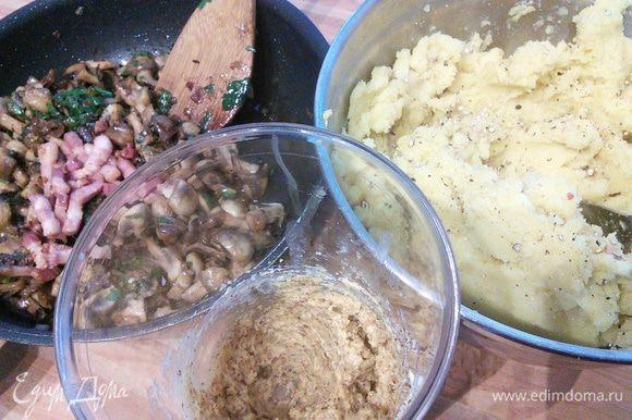 Соединить пюре с масляно-ореховой смесью, поперчить, посолить и аккуратно вмешать грибы и бекон.