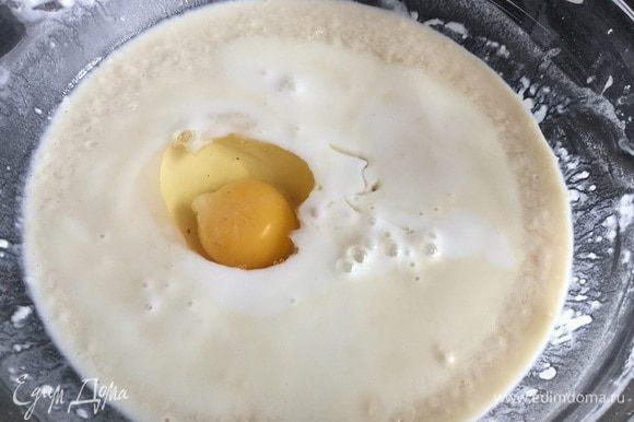 Добавьте яйцо и кефир хорошо перемешайте, постепенно добавляйте оставшуюся муку и замесите мягкое и эластичное тесто. Поставьте в тёплое место, тесто должно подняться вдвое.