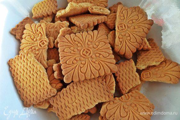 Любое песочное печенье поломать.