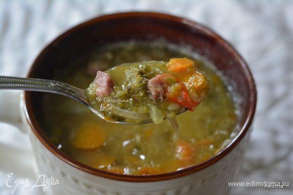 Подаем к столу. Очень вкусный и богатый, сытный суп. Для себя на будущее соль лучше добавлять уже в готовое блюдо, т. к ветчина копченая уже достаточно соленая.