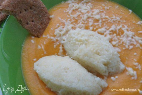 Разлить суп по тарелкам, добавить клецки и тертый сыр по вкусу. Приятного аппетита!