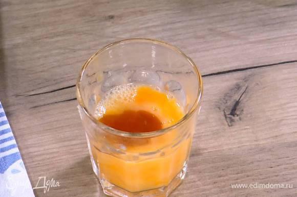 Яйцо и желток перемешать вилкой, влить ванильный экстракт и еще раз перемешать.
