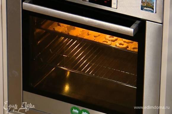 Выпекать печенье в разогретой духовке 7–9 минут.