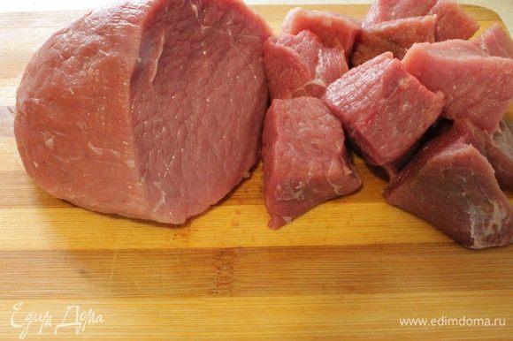 Мясо нарезать кусками средней величины, не очень мелко.