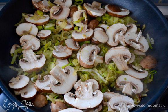 Через пару минут добавить к луку грибы (у меня коричневые шампиньоны). Слегка вместе обжарить.