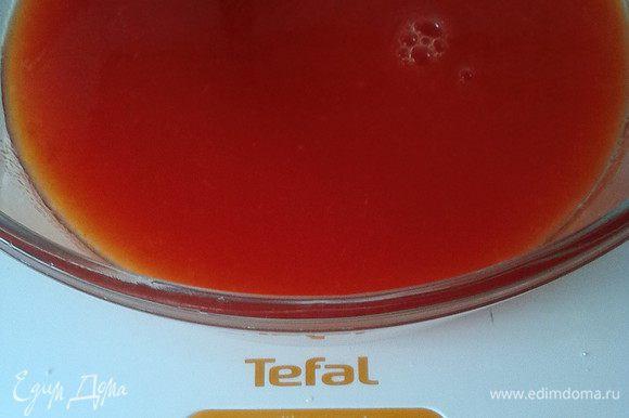 В миске соединить все ингредиенты для теста кроме муки.Опыт показал ,что лучше использовать сливочное масло, маргарин или молочно-растительную смесь.