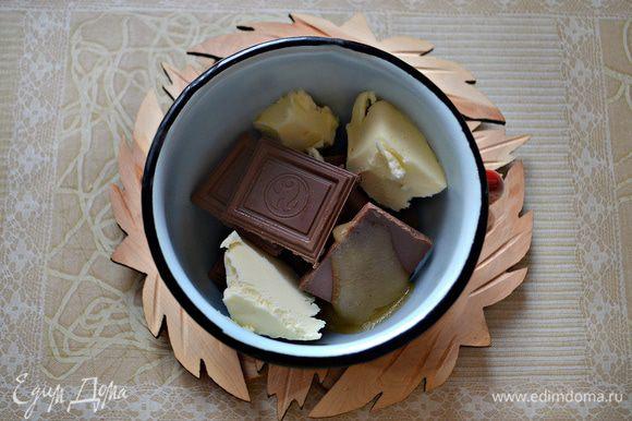 Выложить сливочное масло, шоколад в жаропрочную миску и поставить ее на водяную баню – над кастрюлей с кипящей водой так, чтобы дно миски не касалось воды. Перемешивать, пока все не растает – сразу снять с огня. По желанию можно добавить коньяк. Вылить глазурь на остывший пирог, обмазать бока.