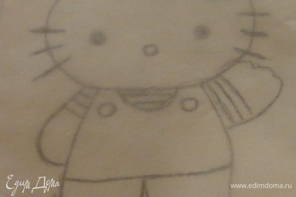 И знаменитая Китти. На картинки положить бумагу для выпечки, закрепить ее скрепками или скотчем, чтобы рисунок не сместился.