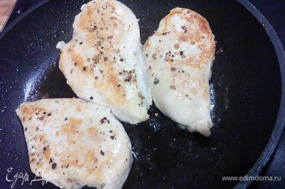Куриное филе обмыть, просушить и обжарить на разогретом масле с обеих сторон до золотистой корочки, снять с огня, посолить и поперчить.