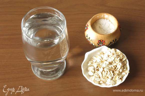 Геркулес (предпочтительнее не экстра хлопья), вода остывшая кипяченая, соль (для сладкого варианта — мед, варенье).