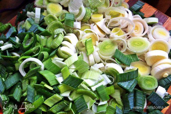Вместо обычного лука я нарезала порей. Зелёную часть удобно настричь кухонными ножницами.