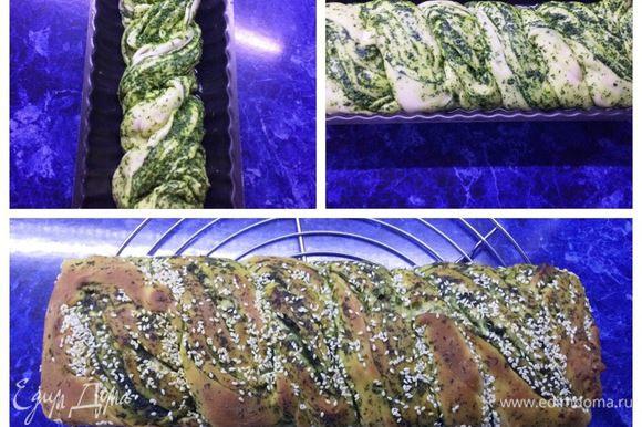 Укладываем хлеб в форму и отправляем в теплое место для подъема. Я отправила форму в чуть разогретую духовку. По фото видно, как тесто поднялось. Примерно нужно минут 35-40. Выпекаем хлеб в разогретой до 180°C духовке минут 40 (следим за своей духовкой). Готовый хлеб достаем из формы и при желании смазываем зеленью с чесноком.