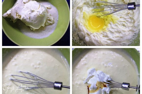 Пока остужается корж-основа, займемся сырной начинкой. Соединяем сливочный сыр (комнатной температуры) с сахаром, добавим муку и все смешаем при помощи блендера. Затем по одному добавляем яйца, тщательно все взбивая. К полученной сырной смеси добавим сметану и ванильную эссенцию, перемешиваем.