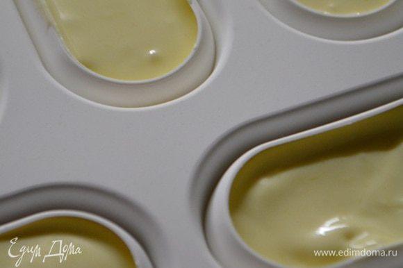 По истечению времени достать и перемешать мороженое вилкой. Разложить его по силиконовым формочкам и заморозить.