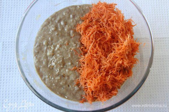 Добавить мелко тертую морковь.