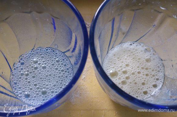 Для глазури смешать белок с водой и белок с медом. Покрыть хлебцы любым вариантом и посыпать по желанию кунжутом или маком. Часть хлебцов я посыпала специями. Выпекать можно сразу по 2 листа при 150°С 25-30 минут. Через 10 минут после начала поменять листы местами.