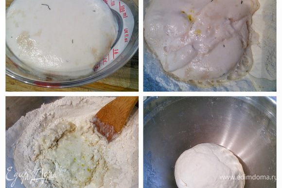 Для теста смешать теплые воду и молоко с сахаром и дрожжами. Оставить на 10 мин для активации дрожжей. Должна появиться характерная шапочка. В миске смешать просеянную муку с солью и сделать в муке ямку. Влить дрожжевую кашицу, оливковое масло, добавить белки. Замесить тесто. Тесто не должно быть слишком плотным, но и не липким. Миску накрыть пленкой и поставить в теплую духовку на расстойку на 1,5-2 часа.