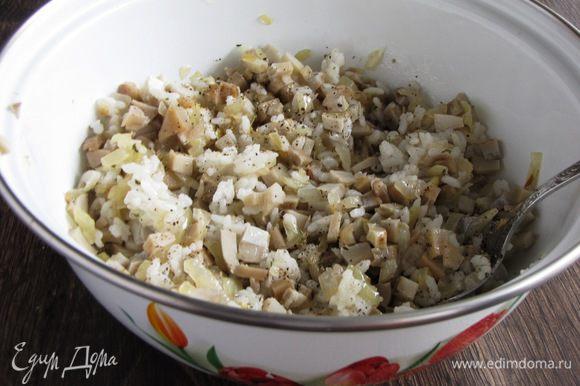 Смешать в миске лук, грибы, отварной рис. Посолить и поперчить по вкусу. Начинка готова.