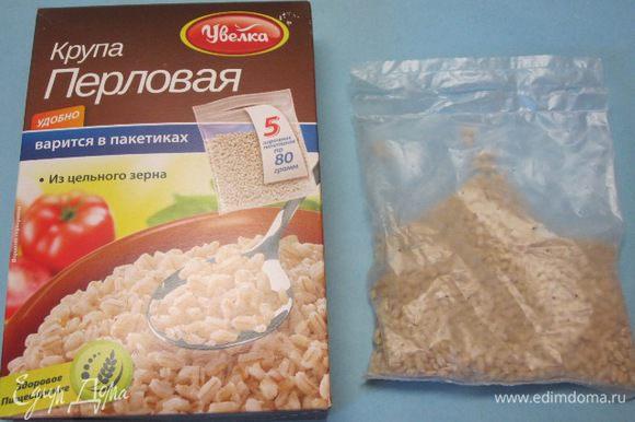 """Взять 1 пакетик (80 г) перловой крупы """"Увелка"""". Перловая крупа требует особого внимания при варке, используя крупу в пакетиках, варить ее предельно просто."""