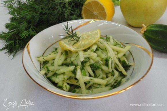 Добавляем к остальным овощам, выжимаем сок 1/3 лимона, поливаем оливковым маслом и солим всего лишь щепоткой соли. Перемешиваем и подаем на стол. Аромат!!!