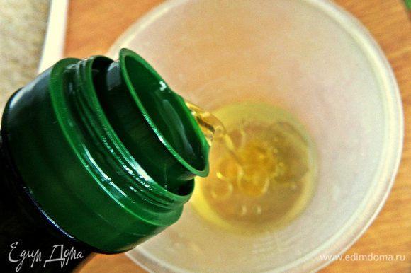 Вливаем в рассол оливковое масло.