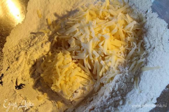Добавить натертый сыр, оставив немножко для верхушки.