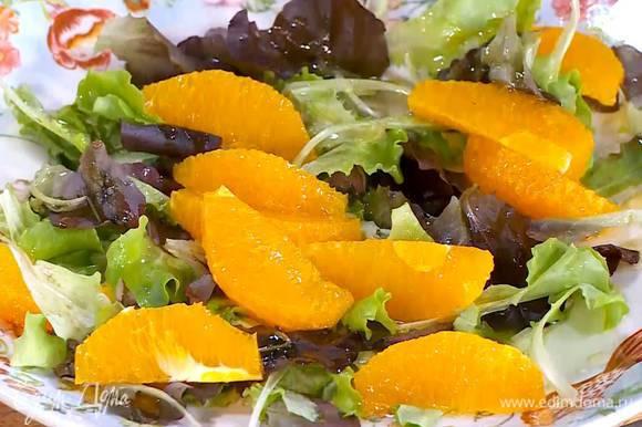 С апельсина срезать кожуру и прямо в салат вырезать апельсиновую мякоть.