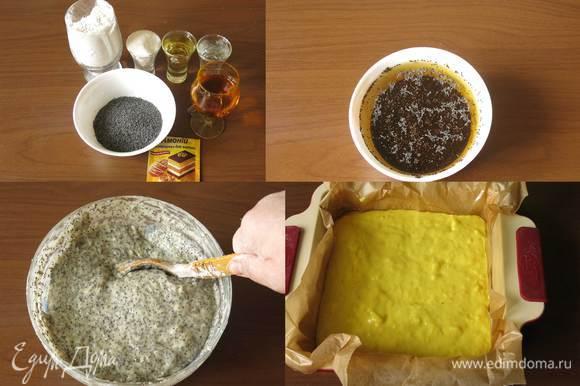 """Маковое тесто — """"вазы"""", """"горшки"""" на тортике с тюльпанами. Вкусовая добавка — ром. Заливаем мак коньяком, доливаем водой до 180 мл, вливаем масло, ароматизатор рома, всыпаем сахар. Всыпаем муку с солью и разрыхлителем и вымешиваем тесто. Начинаем заливу коржей. Наливаем желтое тесто в противень с пергаментом на 1/2 высоты формы. У меня форма 17х17, расчет продуктов под 20х20 (верить этикеткам не стоит, лучше измерить форму, чтобы не получилось как у меня)."""